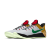 Nike Kobe AD Now Available For Customization Via NikeiD