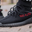 """""""Black/Red"""" Adidas Yeezy Boost 350 V2 Releasing In 2017"""