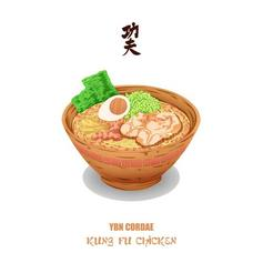 """YBN Cordae Continues His Hot Streak With """"Kung Fu"""""""