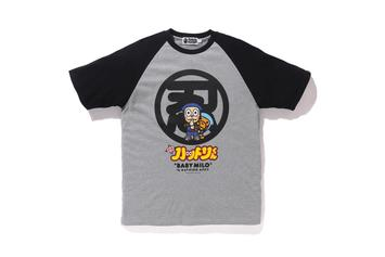 BAPE's New Anime-Themed Capsule Collection Honours Ninja Hattori-Kun