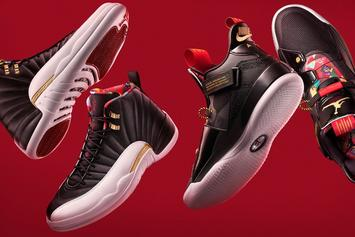 """Nike, Jordan """"Chinese New Year"""" Collection Drops Today: Purchase Links"""